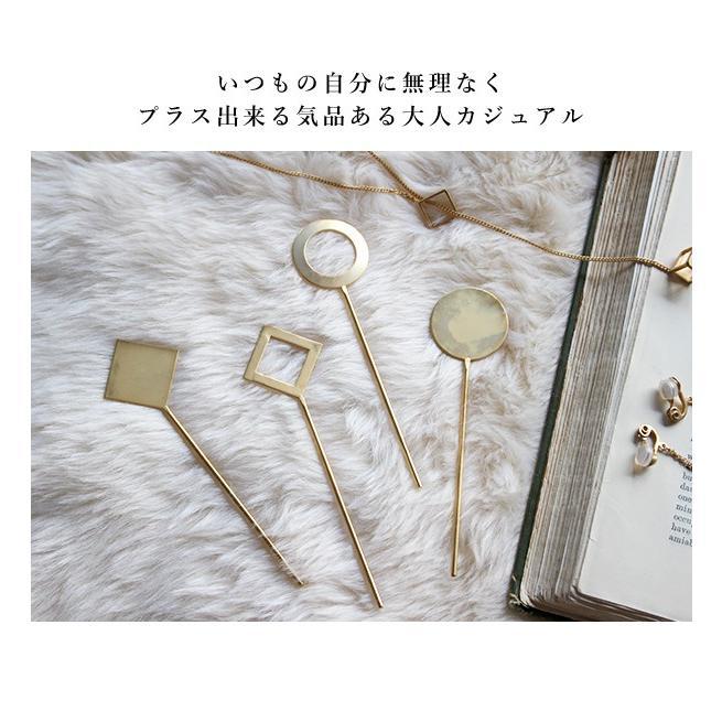 ヘアスティック かんざし  『ロチカ ホール サークル ヘアスティック』簪 一本 シンプル 普段使い ゴールド 和装 留め袖 和 ヘアピン アクセサリー 真鍮 日本製|a-depeche|02
