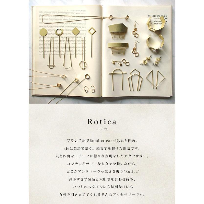 ヘアスティック かんざし  『ロチカ ホール サークル ヘアスティック』簪 一本 シンプル 普段使い ゴールド 和装 留め袖 和 ヘアピン アクセサリー 真鍮 日本製|a-depeche|09