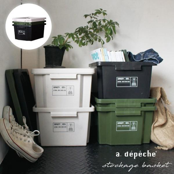 アデペシュ ストッケージ ツーウェイ コンテナ 収納ボックス|a-depeche