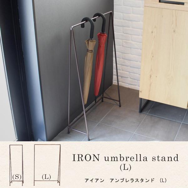 アイアン アンブレラ スタンド (L) IRON UMBRELLA STAND (L)アイアンの無骨な風合いとシンプルな形が小粋な傘を掛けるタイプの傘立て a-depeche
