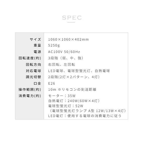 『 シーリングファンライト フィラメント LED』ジャバロエルフ リモコン付き ライト おしゃれ レトロ 送料無料 ビンテージ風 天井 JE-CF003|a-depeche|16