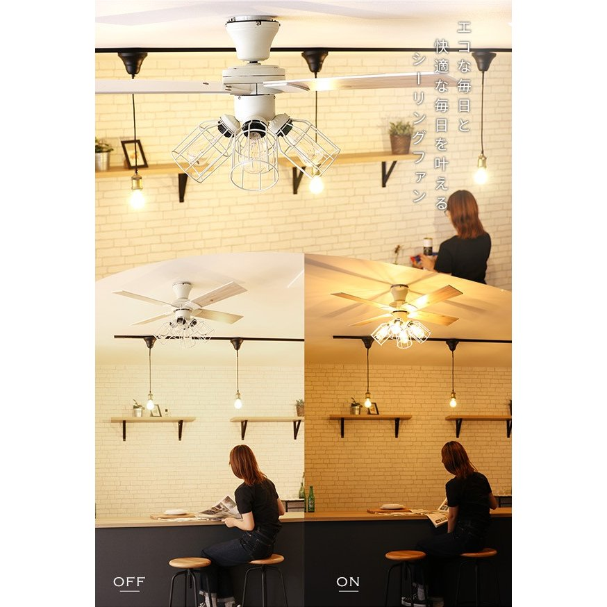 『 シーリングファンライト フィラメント LED』ジャバロエルフ リモコン付き ライト おしゃれ レトロ 送料無料 ビンテージ風 天井 JE-CF003|a-depeche|03