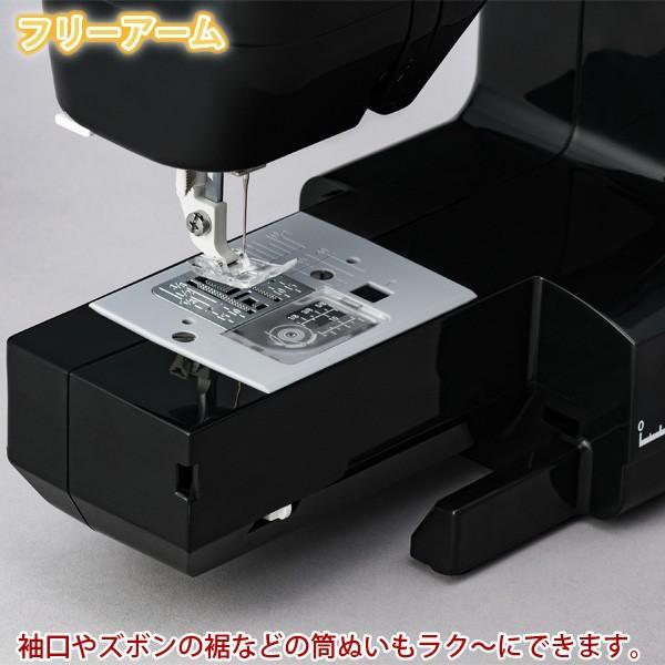 ジャノメ 電動ミシン JN508DX-2B ブラックエディション(黒) 本体 フットコントローラー付き 代金引換不可|a-do|04