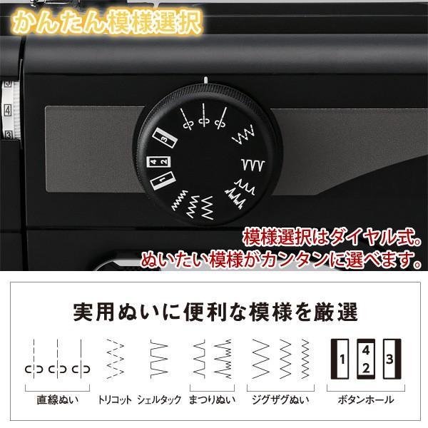 ジャノメ 電動ミシン JN508DX-2B ブラックエディション(黒) 本体 フットコントローラー付き 代金引換不可|a-do|06