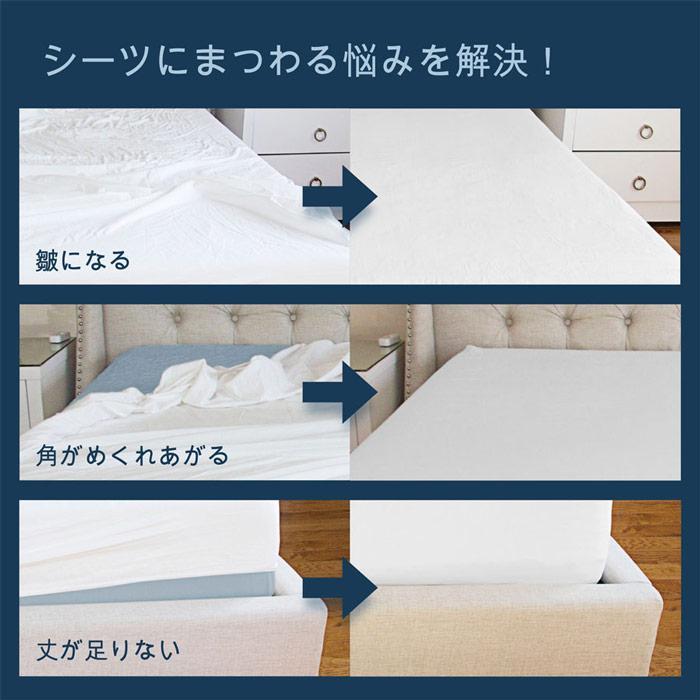 ベッドスクランチ ベットシーツホルダー ベッド カバー ずれ 防止 シーツクリップ ズレ防止 しわ防止 特許技術 滑り止め対策 a-e-shop925 06