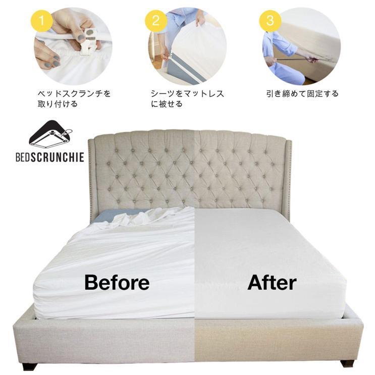 ベッドスクランチ ベットシーツホルダー ベッド カバー ずれ 防止 シーツクリップ ズレ防止 しわ防止 特許技術 滑り止め対策 a-e-shop925 08