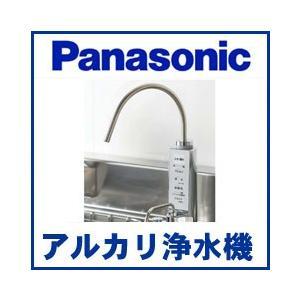 パナソニック TK-AB40-S同等品 TKB6100DCL アルカリイオン水整水器アンダーシンク TKB6000-S後継