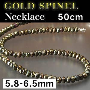 6mm ゴールドスピネル ネックレス50cm|a-e-shop925