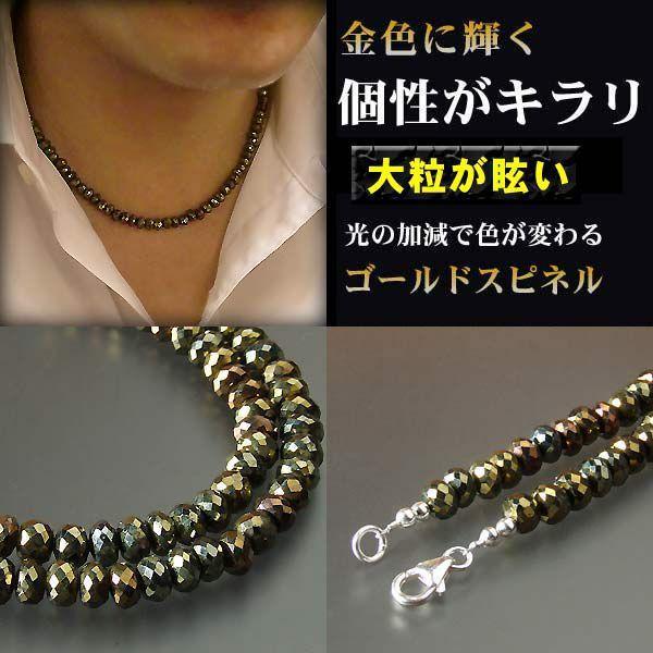 6mm ゴールドスピネル ネックレス50cm|a-e-shop925|03