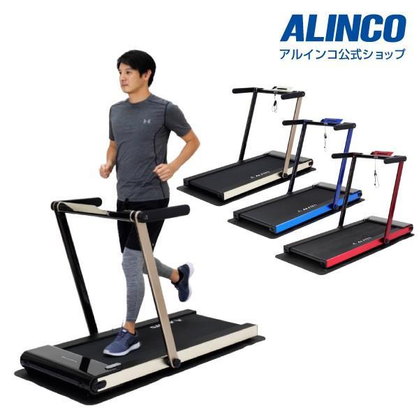 アルインコ フラットジョグ AFR1619 ランニングマシン ランニングマシーン 年間定番 ダイエット トレッドミル ルームランナー 商品