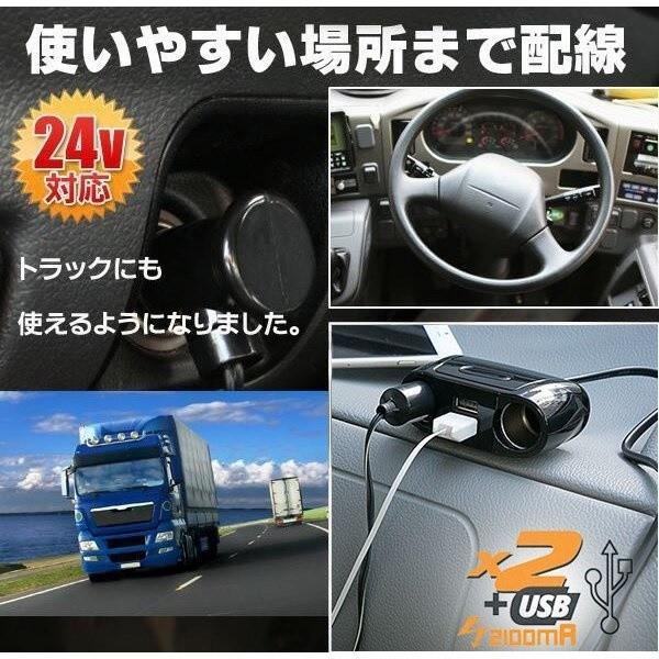 車用 2USB+2連シガー マルチソケット 2.1A出力 24V/12V対応 iPhone.スマホ急速充電 ホワイト|a-hanet|04