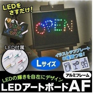 LEDアルミフレームボード Lサイズ 掲示板 電飾 簡単|a-hanet
