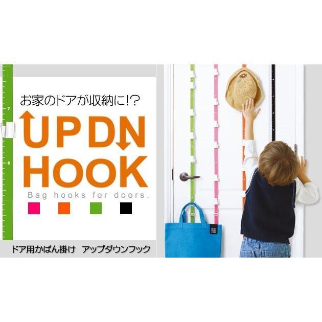 ドア用かばん掛け アップダウンフック 3個以上購入で送料無料 帽子掛け かばん掛け フック|a-hanet