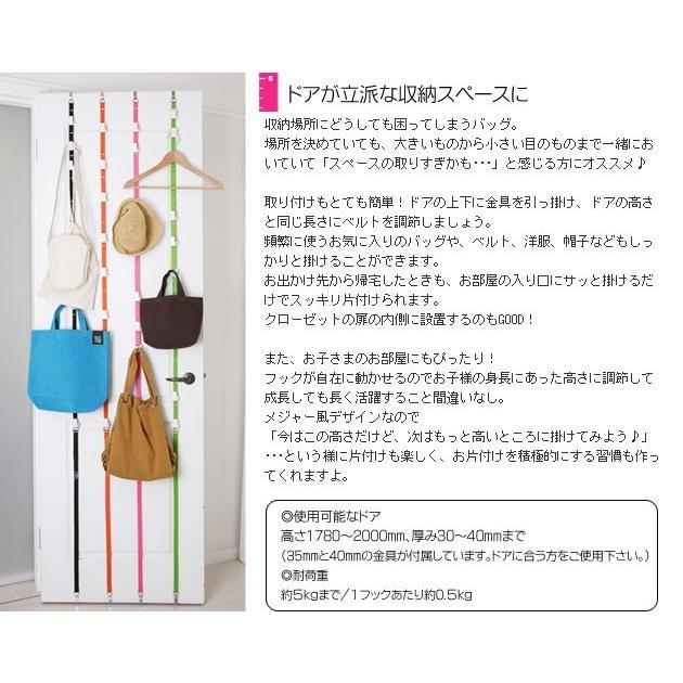 ドア用かばん掛け アップダウンフック 3個以上購入で送料無料 帽子掛け かばん掛け フック|a-hanet|02