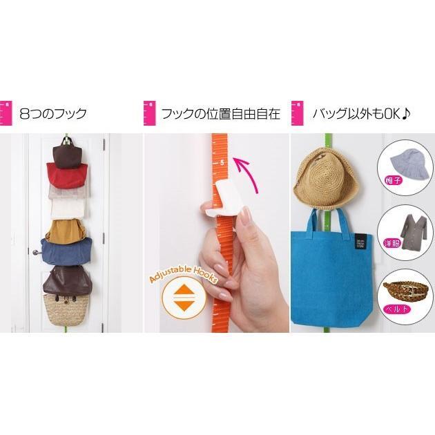 ドア用かばん掛け アップダウンフック 3個以上購入で送料無料 帽子掛け かばん掛け フック|a-hanet|03