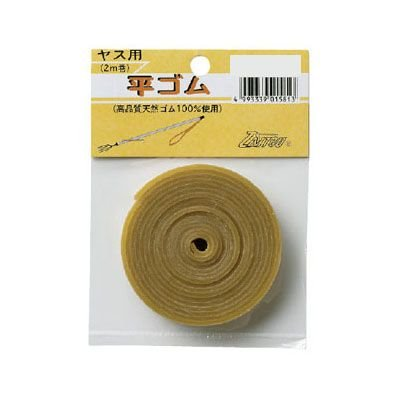 ダイトウブク 商い ヤス用平ゴム アメ色7分巾 2m 釣りアイテム 大幅値下げランキング 015844 ゴム