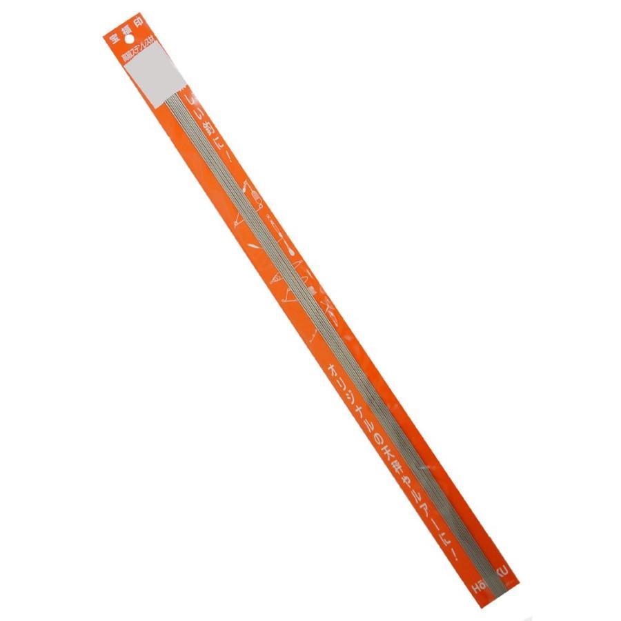 宝福印 超硬質ステンレス線 バネ材 50cm 期間限定の激安セール ハンドメイド用 ハイクオリティ ステンレス材 釣りアイテム