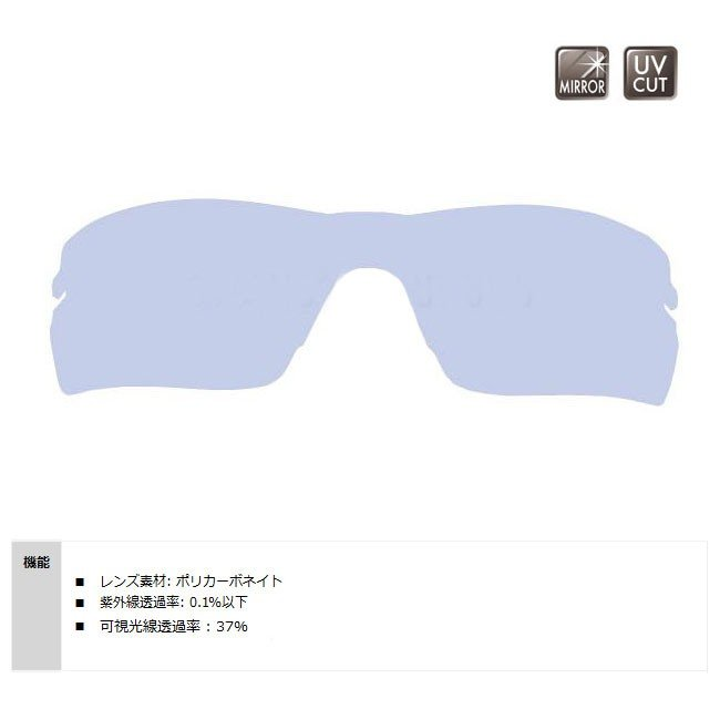 (スワンズ) STRIX・H用スペアレンズ L-STRIX-H-0715(LICML) 137044 ミラーレンズ サングラス スポーツサングラス 交換レンズ