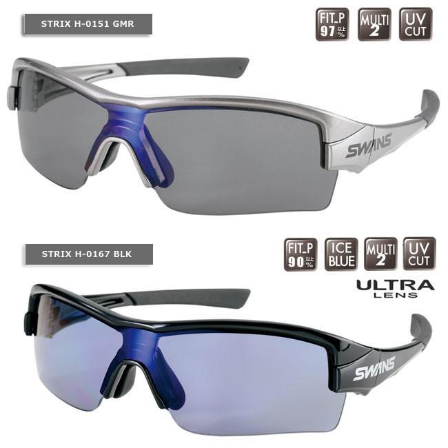 【SWANS/スワンズ】STRIX・H-P レンズ交換可能タイプ サングラス スポーツサングラス 偏光レンズ
