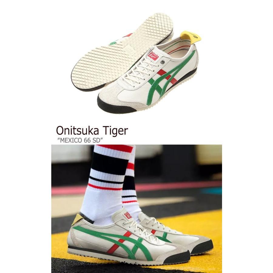 onitsuka tiger mexico 66 sd cream green 03