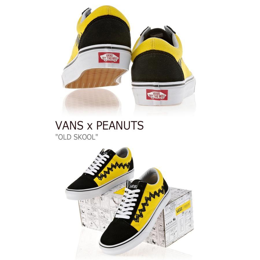 バンズ オールドスクール VANS x Peanuts メンズ レディース OLD