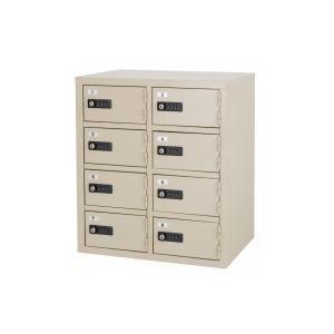 セキュリティボックス ロッカー 貴重品ボックス貴重品保管庫(2列4段/8人用) 32636*** 代引き不可 代引き不可