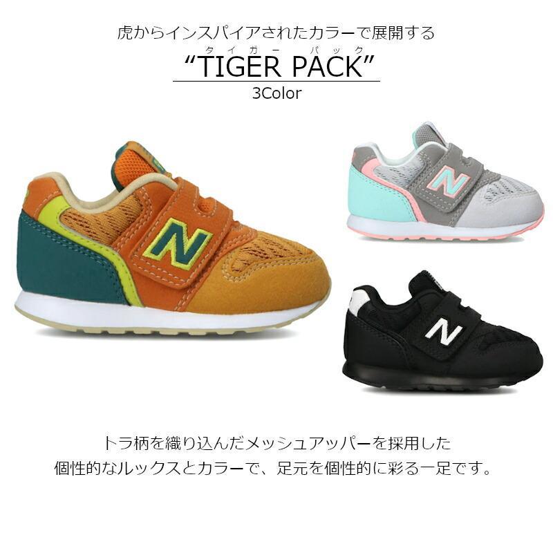 ニューバランス New Balance(NB)IZ996 5カラー マジックテープ ベビー靴 ファーストシューズ タイガーパック ガールズパック パステル グレー ブラック|a-mart-store|02