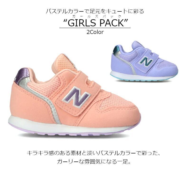 ニューバランス New Balance(NB)IZ996 5カラー マジックテープ ベビー靴 ファーストシューズ タイガーパック ガールズパック パステル グレー ブラック|a-mart-store|03