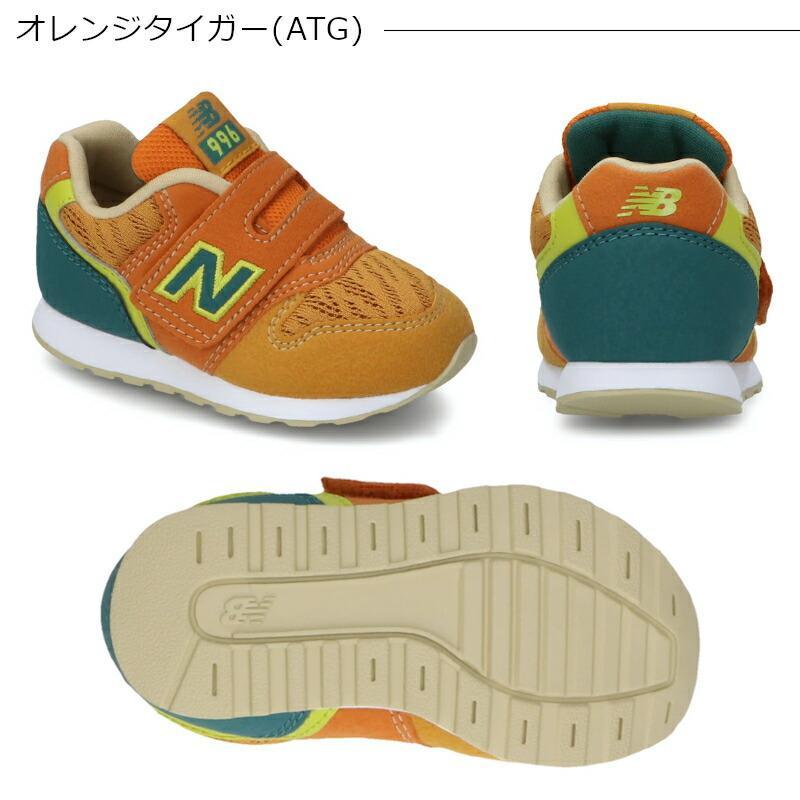 ニューバランス New Balance(NB)IZ996 5カラー マジックテープ ベビー靴 ファーストシューズ タイガーパック ガールズパック パステル グレー ブラック|a-mart-store|05