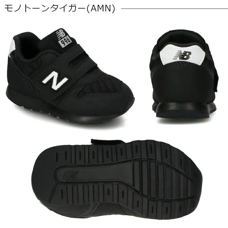 ニューバランス New Balance(NB)IZ996 5カラー マジックテープ ベビー靴 ファーストシューズ タイガーパック ガールズパック パステル グレー ブラック|a-mart-store|06