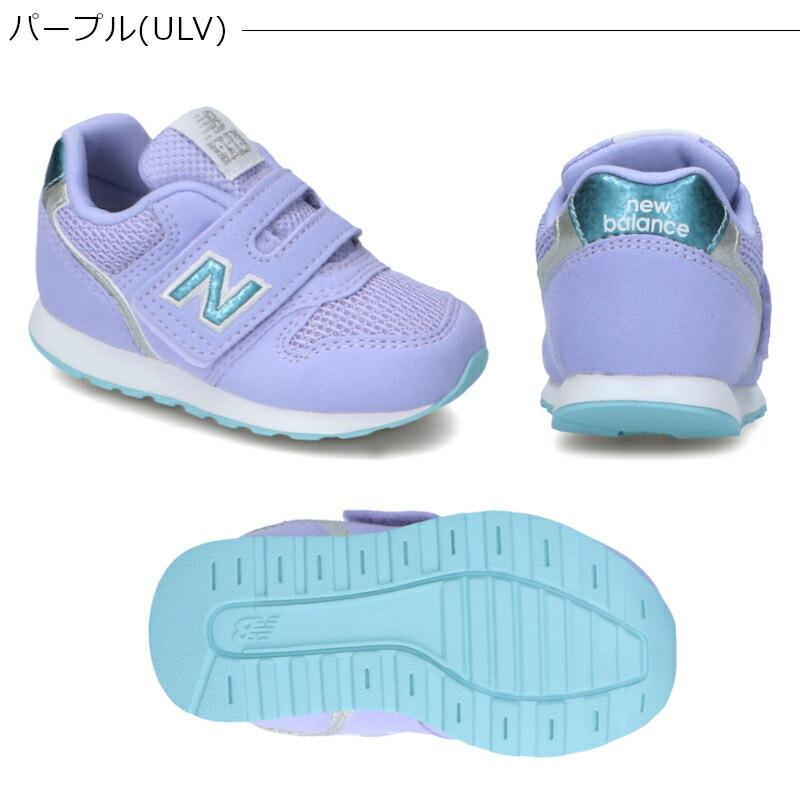 ニューバランス New Balance(NB)IZ996 5カラー マジックテープ ベビー靴 ファーストシューズ タイガーパック ガールズパック パステル グレー ブラック|a-mart-store|08