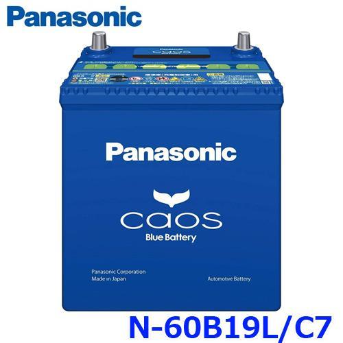 ご希望の方に廃バッテリー処分無料 パナソニック N-60B19L C7 カーバッテリー 60b19l 用{60B19L-C7 標準車 セール 充電制御車 500 カオス 格安激安 }
