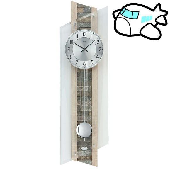 AMS 掛け時計 振り子時計 アナログ おしゃれ ドイツ製 AMS5224 30%OFF 納期1ヶ月程度 (YM-AMS5224)