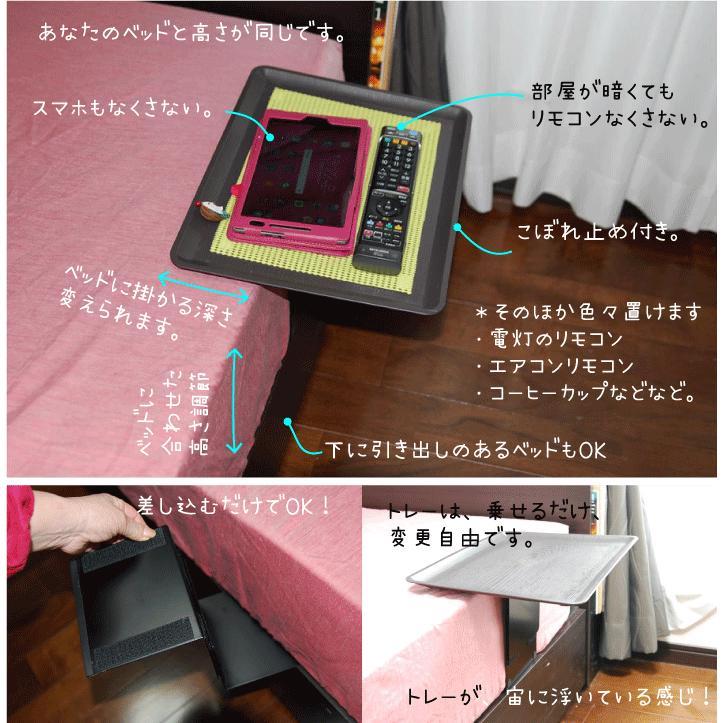 「リモて」グレーの木目(大サイズ)(ベッド用サイドテーブル) a-pi 07