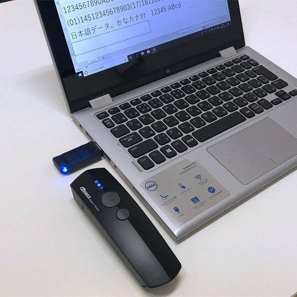 【セット品 USBドングル付属】AC-2D601W-S ワイヤレス2次元バーコードリーダー セット|a-poc|07