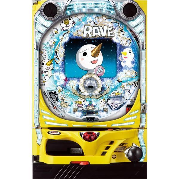 藤商事 CR RAVEエンドレスバトルFPW 『バリューセット1』『パチンコ中古実機』
