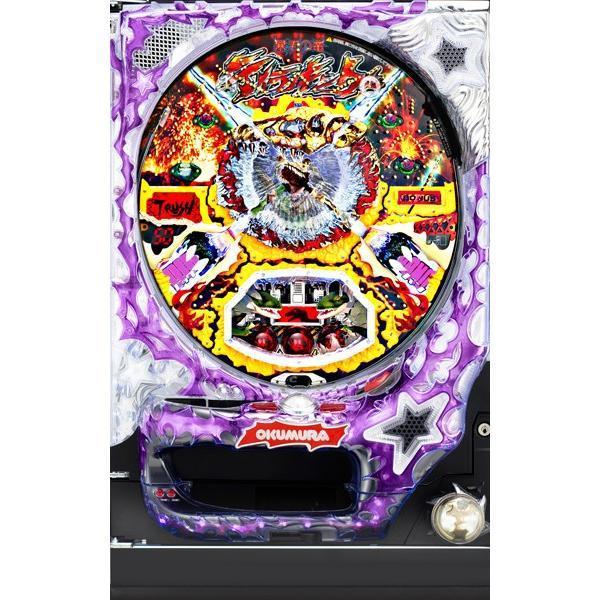 奥村 CR暴君の竜 ティラノキング1/299TYPE 『バリューセット2』[パチンコ実機][オートコントローラータイプ2(演出観賞特化型コントローラー)+循環加工/家庭用電