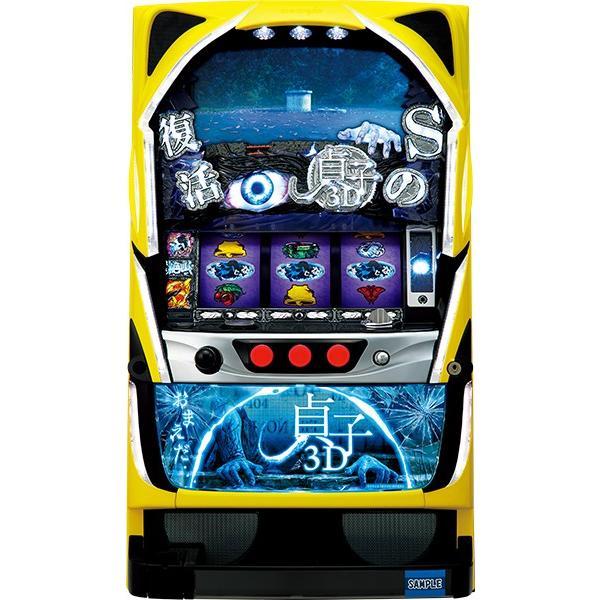 ニューギン パチスロ 貞子3D『コイン不要機ブロンズセット』[パチスロ実機/スロット 実機][コイン不要機ブロンズ(コインレス専用)/家庭用電源/音量調整/ドアキー