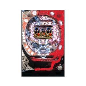 サミー ぱちんこCR北斗の拳 HVJS ケンシロウ 『バリューセット1』[パチンコ実機][オートコントローラータイプ1(自動回転/保留固定/高速消化/玉打ち併用)+循環加
