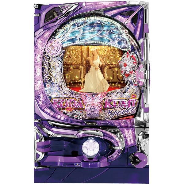 SANKYO FEVER KODA KUMI LEGEND LIVE ライトミドルタイプ 『循環加工セット』[パチンコ実機][裏玉循環加工/家庭用電源/音量調整/ドアキー/取扱い説明書付き〕[中