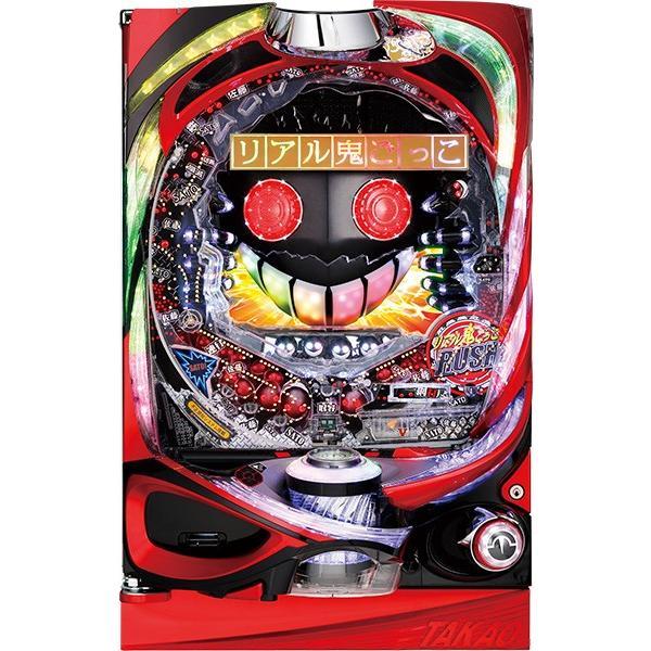 高尾 CRリアル鬼ごっこ99ver. 『バリューセット1』[パチンコ実機][オートコントローラータイプ1(自動回転/保留固定/高速消化/玉打ち併用)+循環加工/家庭用電源