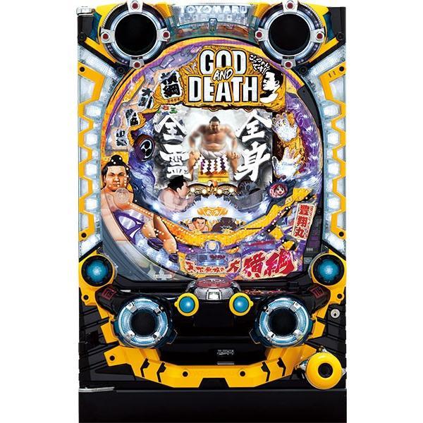 豊丸 CR GOD AND DEATH 199L『バリューセット3』[パチンコ実機][A-コントローラーPlus+循環加工/家庭用電源/音量調整/ドアキー/取扱い説明書付