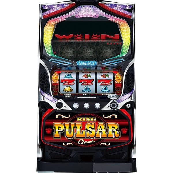 山佐 キングパルサーDOT PULSAR(ドットパルサー)『コイン不要機シルバーセット』[パチスロ実機/スロット 実機][コイン不要機シルバー(コイン/コインレスプレイ