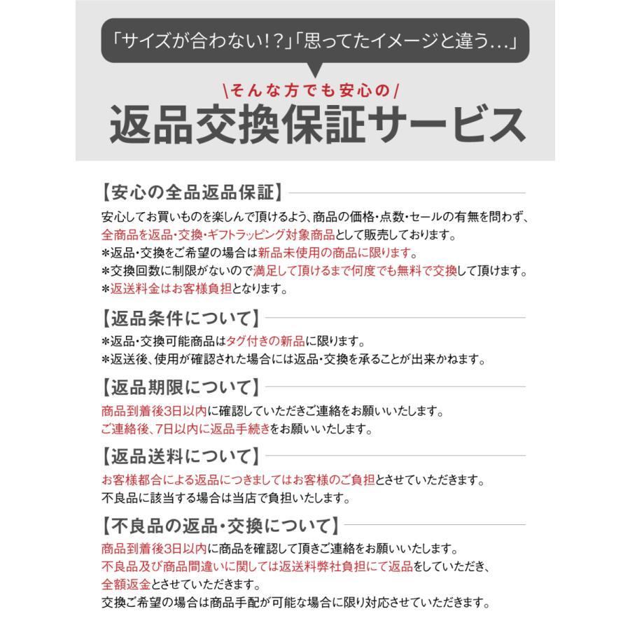 BTS着用 MACK BARRY マクバリー 国内正規品 ハット バケットハット 帽子 メンズ レディース 韓国 シンプル おしゃれ 黒 白 ベージュ ブラック ホワイト|a-stylecoltd|12