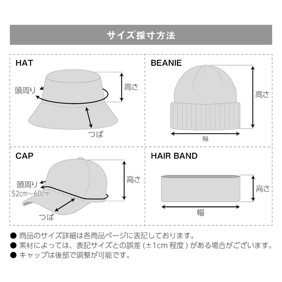 BTS着用 MACK BARRY マクバリー 国内正規品 ハット バケットハット 帽子 メンズ レディース 韓国 シンプル おしゃれ 黒 白 ベージュ ブラック ホワイト|a-stylecoltd|10
