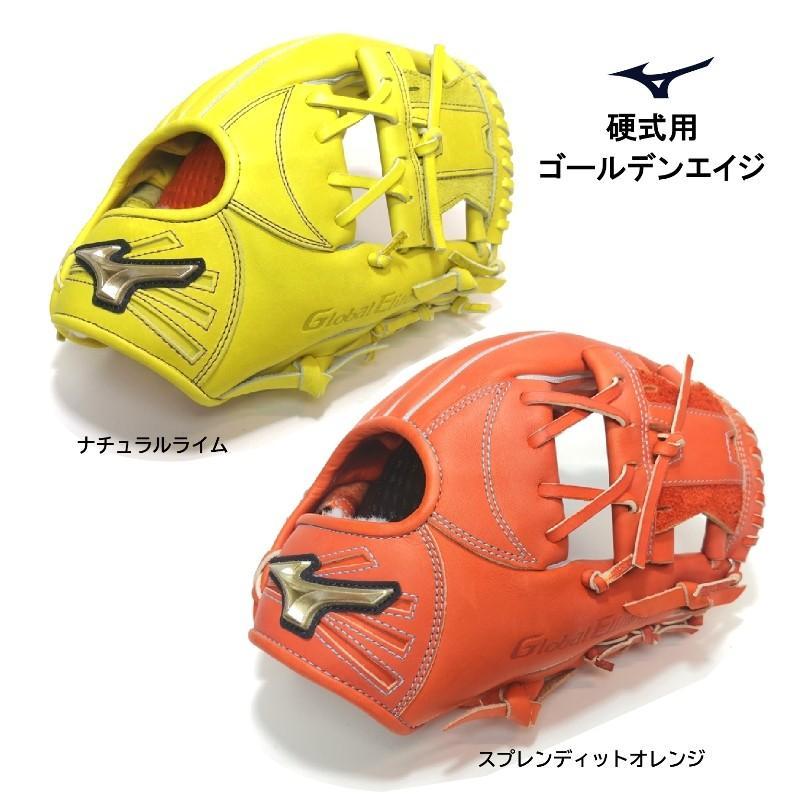 人気激安 野球 ミズノ mizuno 硬式グラブ ゴールデンエイジ 坂本型 サイズGA9 1AJGL2101352, MTK SHOP 93d93fbd