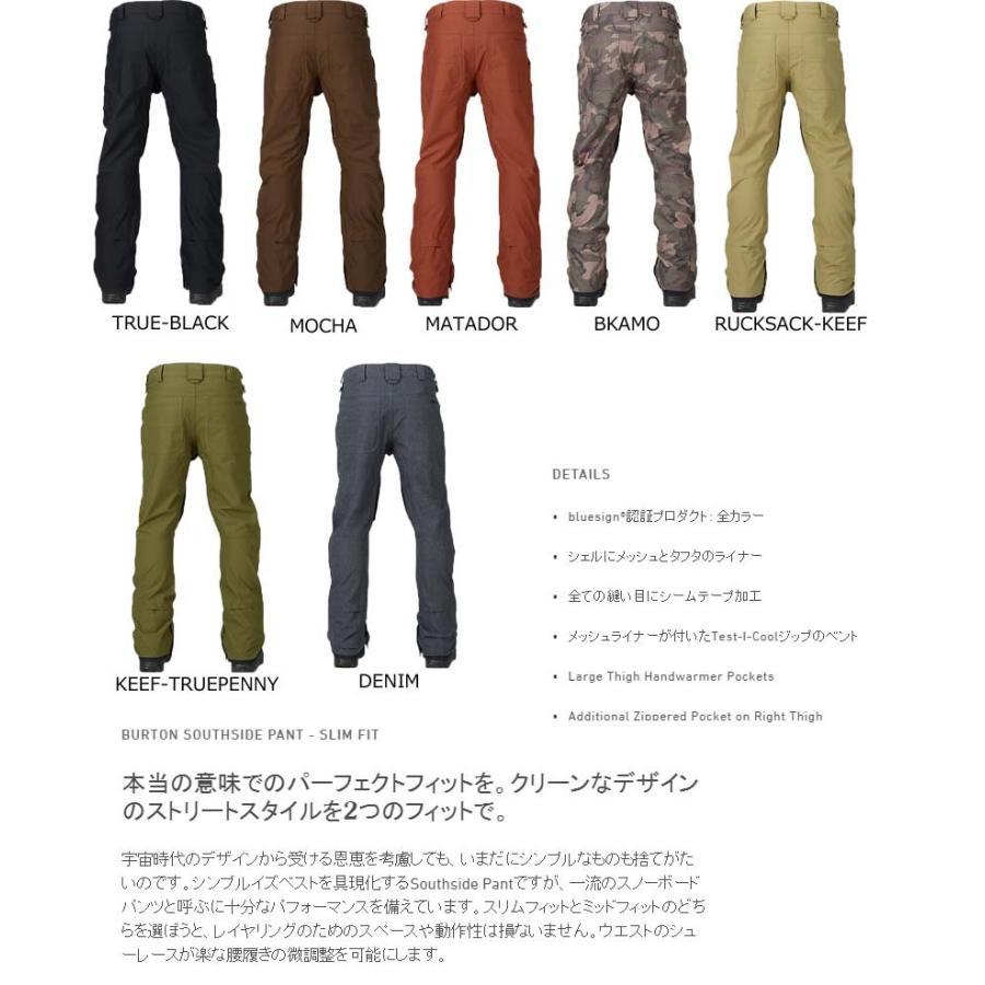 c847d8686c5 バートン ウェア BURTON 16-17 Southside Pant Slim Fit 品番 10193103 スノーボード パンツ スリム