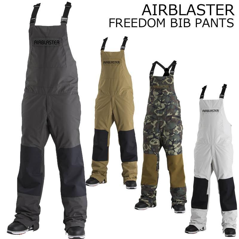 AIRBLASTER エアブラスター ビブパンツ FREEDOM BIB PANTS スノーボード ウェア SNOWBOARD WEAR