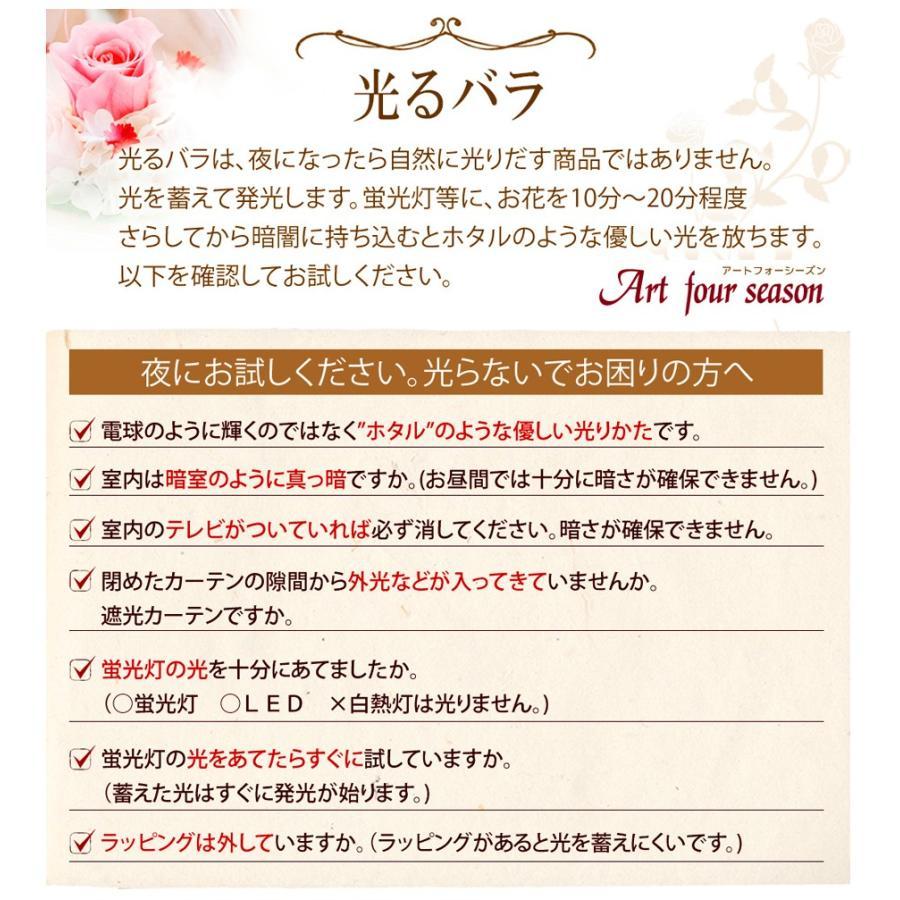 プリザーブドフラワー  誕生日 プレゼント 「キューブ」 光るバラ 花 ギフト 名入り 誕生日プレゼント 還暦祝い 女性 結婚記念日 退職祝い|a4s|20