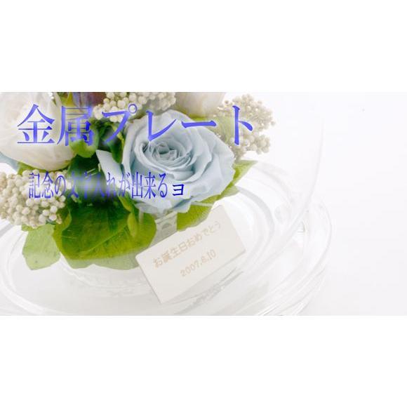 【名入れ料金】金属プレート 名入れ  刻印 文字入れ【別途に、購入されたお花ギフトに文字入れをしてお届けします。】 a4s 04